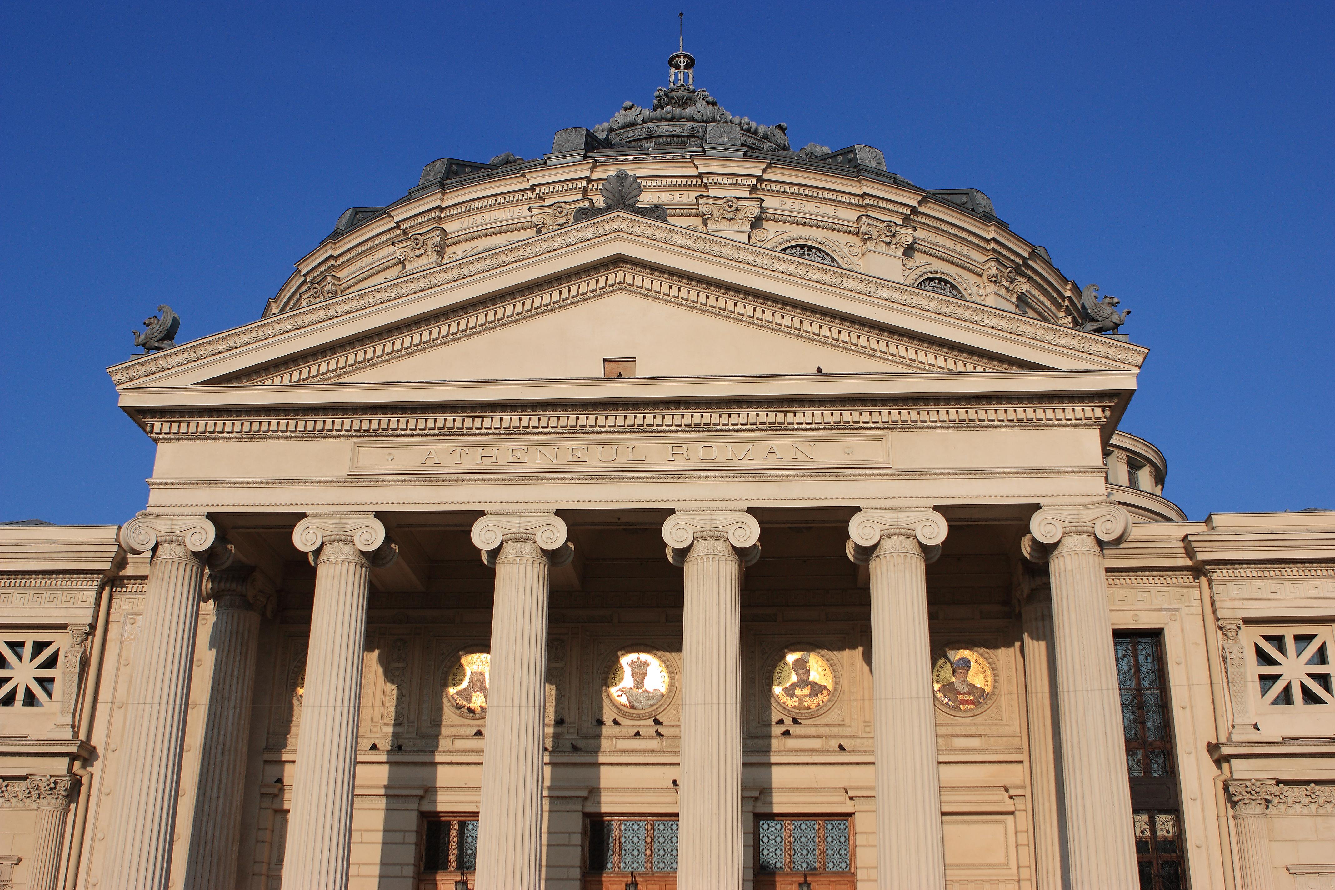 El Ateneo Rumano, reflejo del pasado esplendoroso de Bucarest - Rumanía Circuito Lo mejor de Rumanía y Bulgaria