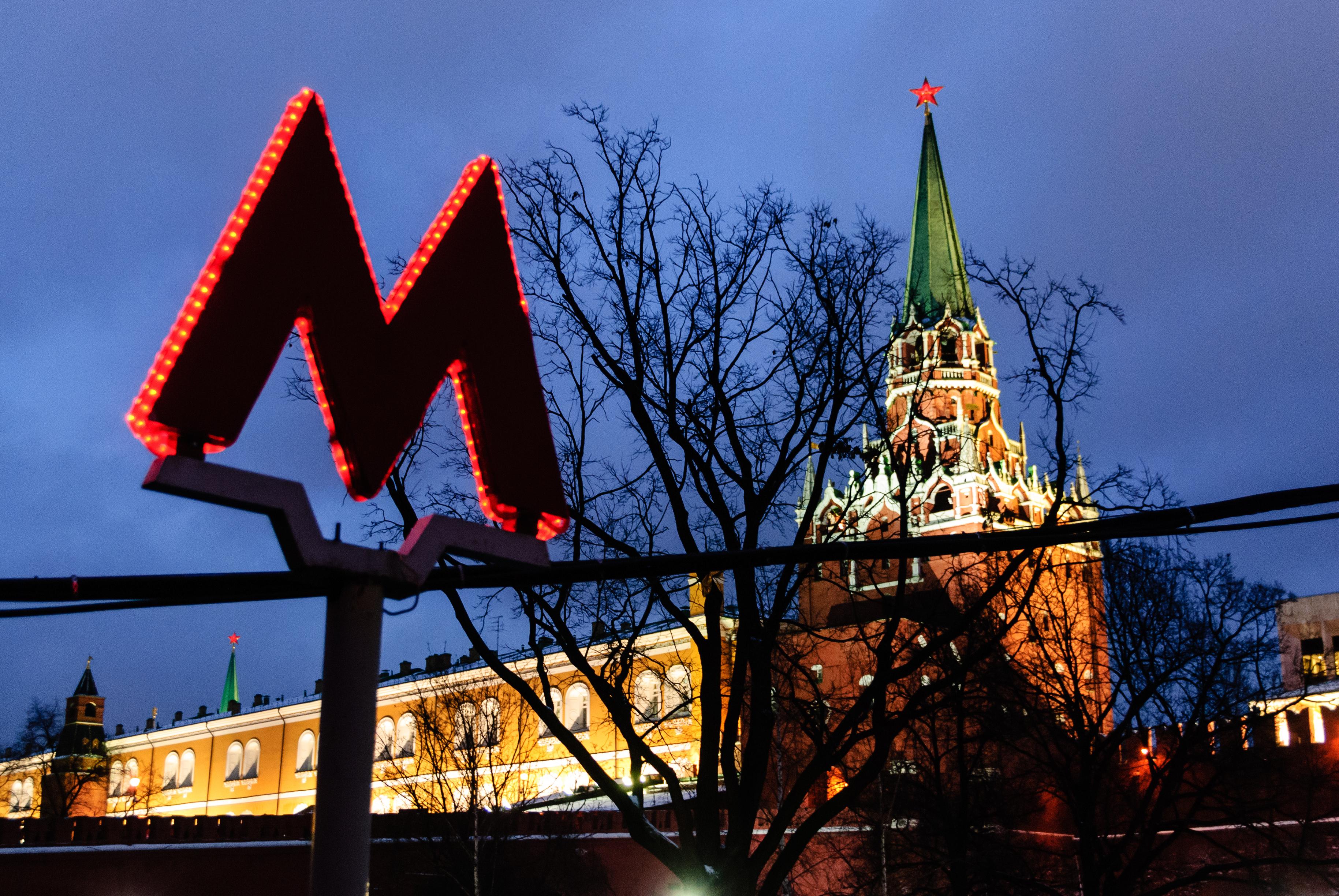 Desciende y disfruta del museo más transitado del mundo - Rusia Circuito Rusia Imperial I