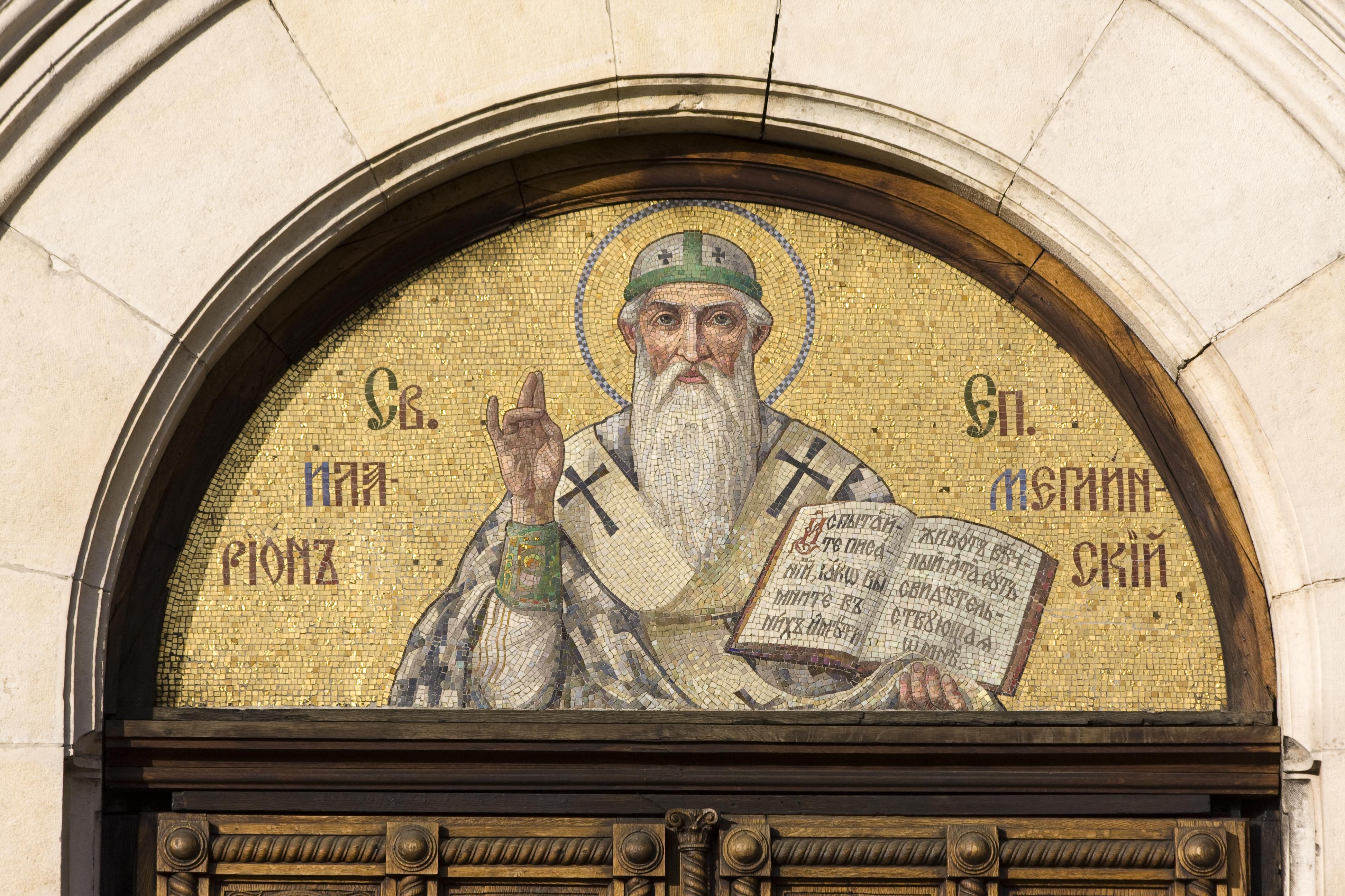 La Catedral de Alexander Nevsky, la joya de Sofía - Rumanía Circuito Rumanía, Bulgaria y Mar Negro