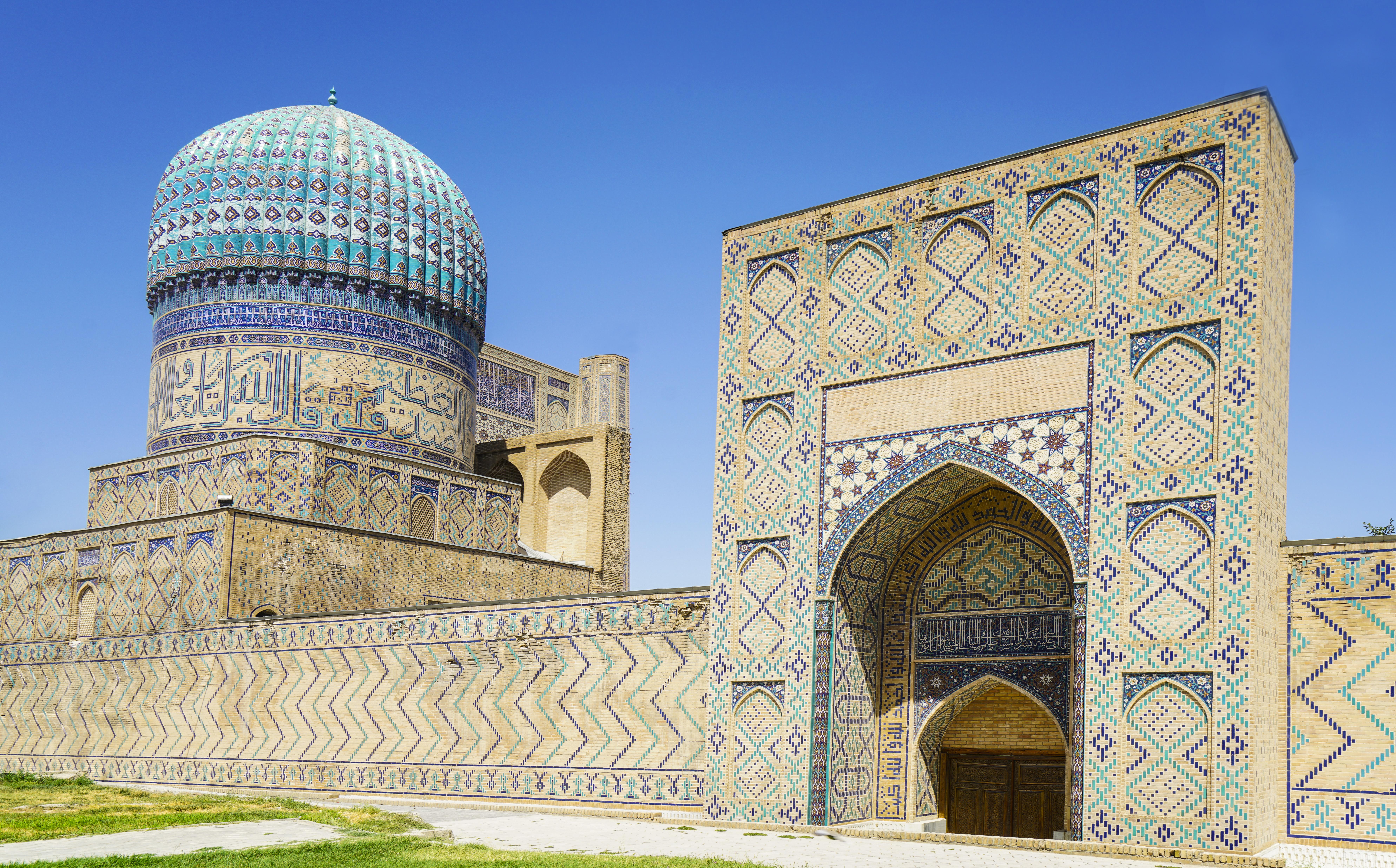 Descubre la esencia de Samarcanda - Uzbekistán Gran Viaje Uzbekistán Imprescindible