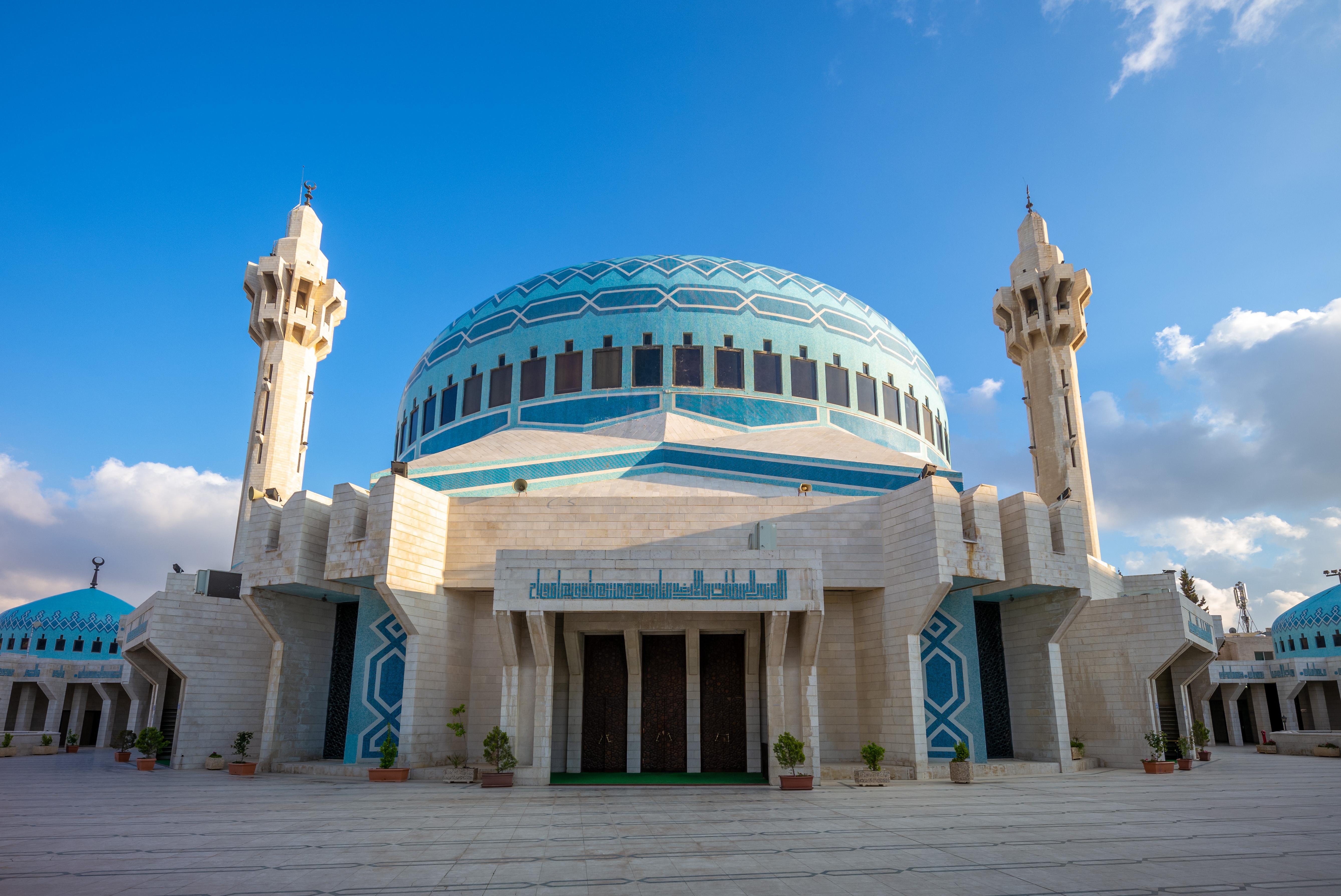 Descubriendo la mezquita azul - Jordania Circuito Lo mejor de Jordania